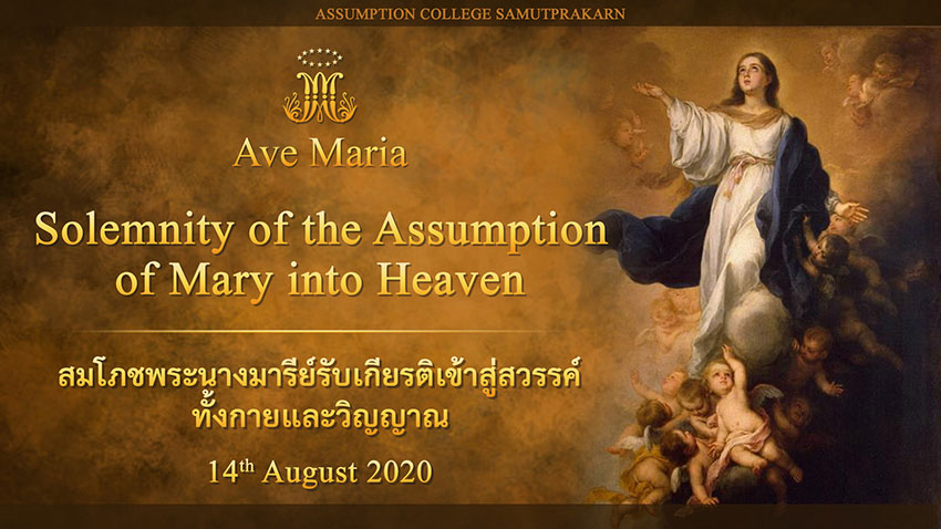 Our-lady-of-assumtion15AUG